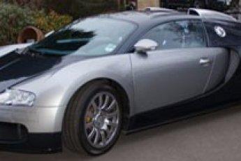 20101105_bugatti-veyon_300x140 (1)